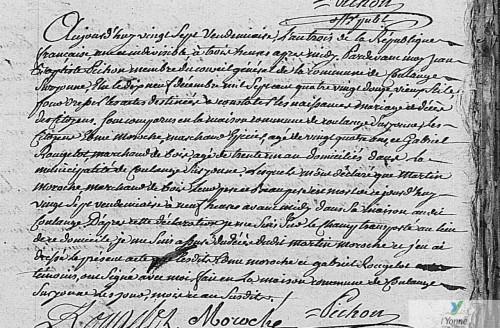 Acte de décès de Martin Moroche - Coulanges-sur-Yonne - 27 vendémiaire III
